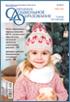 Смит К.Дискурсы детской безопасности: что говорят дети?