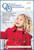 Волкова Т.В. Позитивно-интенсивное сотрудничество: Россия – Германия – билингвальный компонент единого образовательного пространства