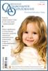 Белолуцкая А.К.  Анализ зарубежных и отечественных подходов к развитию творческого мышления детей дошкольного возраста  в образовательном процессе
