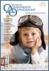 Повышение качества дошкольного образования в дошкольных образовательных организациях