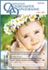 Урунтаева Г.А., Гошева Е.Н. Проблема оценки процесса и результата изучения воспитателем ребенка