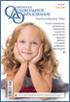 Чернокова Т.Е. Методика диагностики произвольной саморегуляции у детей старшего дошкольного возраста