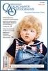 Чернокова Т.Е., Сидорова Л.В. Развитие диалектического мышления детей старшего  дошкольного возраста посредством тренинга