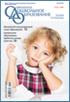 Архипова Е.Ф.  Организация и содержание образования детей младенческого и раннего возраста с ОВЗ в ДОО