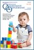 Этический кодекс Европейской ассоциации изучения образования в раннем детстве (EECERA)
