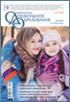 «ФГОС дошкольного образования: содержание и технологии реализации»