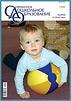 Гуторова М.Ф. Психологическая диагностика детей четвертого–пятого года жизни