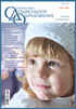 Шинкаренко Л.И. Использование технологии моделирования при формировании у дошкольников временных представлений