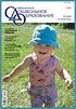 Чеха В.В. Правовые вопросы охраны и укрепления здоровья воспитанников дошкольного образовательного учреждения