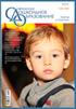 Калина О.Г. Кое-что о переживаниях ребенка, расстающегося с мамой в детском саду: внимание к невербальным коммуникациям