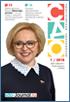 И.Ю. Шпикалова. Кондуктивное воспитание: эффективность  и социальная значимость системы. Перспективы развития в России