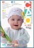 Н.В.Чехова. Развитие общения детей раннего возраста посредством художественного слова