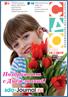 Инновационное издание программы «От рождения до школы»
