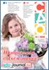 Б.К.Газзаева.  Педагогические возможности театрализованной деятельности в развитии творческих способностей детей младшего дошкольного возраста